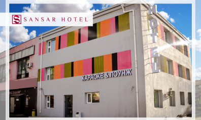 Сансар Зочид Буудал, Караоке, Лоунж | Sansar Hotel, Karaoke, Lounge