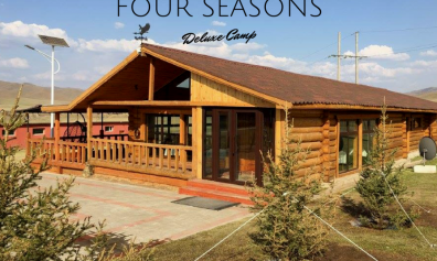 Four Seasons Camp